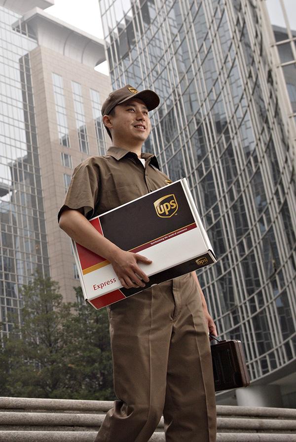 UPS-Hong-Kong